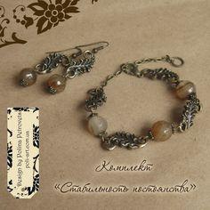 Items similar to Set Bracelet Earrings Agate, Charm bracelet, bracelet Gemstones stones, Bracelet natural stones, Antique Brass on Etsy Presents For Women, Antique Brass, Natural Stones, Agate, Charmed, Gemstones, Antiques, Bracelets, Earrings