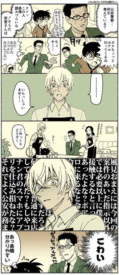 由 (@chiyuri1022) さんの漫画 | 122作目 | ツイコミ(仮) Conan, Amuro Tooru, Magic Kaito, Case Closed, Kokoro, Sherlock, Detective, Geek Stuff, Comic Books