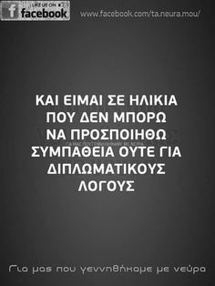 !!!!!! Funny Picture Quotes, Funny Quotes, Gothic Quotes, Qoutes, Life Quotes, Greek Quotes, Funny Stories, Sarcasm, Life Is Good