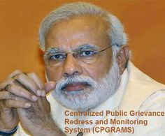 Complain Against Modi Government Regarding Any Department Work   #cpgrams, #public_grievance, #interact_with_modi, #government_complaint