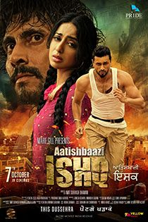 Aatishbazi Ishq (2016) Punjabi Movie Online in HD - Einthusan Mahie Gill, Roshan Prince, Kulbhushan Kharbanda, B.N. Sharma ,Tanya Abrol, Ravinder Directed by Amit Subhash Dhawan Music by R.Sheen 2016 [UA]