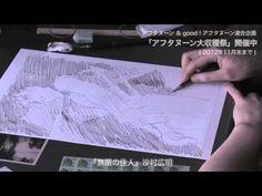 Hiroaki Samura drawing Manji from blade of the immortal