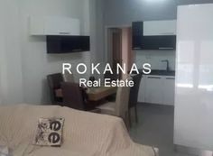 Σελίδα Μεσιτικού Γραφείου - ROKANAS Real Estate   Spiti24 Real Estate, Home Decor, Decoration Home, Room Decor, Real Estates, Interior Decorating