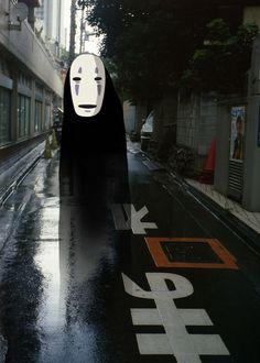 カオナシ Kaonashi - Faceless @ Spirited Away Aesthetic Japan, Aesthetic Anime, Spirited Away Wallpaper, Cidades Do Interior, Gothic Anime, Skateboard Design, Ghibli Movies, Howls Moving Castle, Hayao Miyazaki