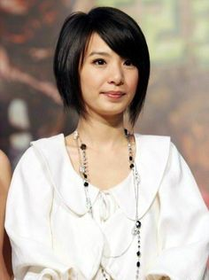 Asian hairstyle with bangs