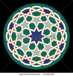 Geometric Ornament. Traditional Islamic Design. Mosque decoration element.