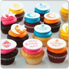 Ramadan Cupcakes Ramadan Sweets, Ramadan Gifts, Eid Cupcakes, Cupcake Cakes, Eid Food, Food Art For Kids, Ramadan Decorations, Arabic Food, Iftar
