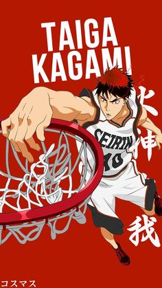 Kagami Taiga - Kuroko no Basket - Wallpaper Anime Wallpaper Phone, Anime Wallpaper 1920x1080, Wallpaper Animes, Animes Wallpapers, Wallpaper App, Manga Anime, All Anime, Manga Art, Anime Guys