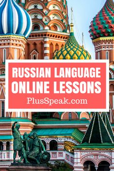 how to speak russian for beginners