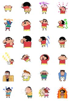 Get Up and Move, Crayon Shin-chan!