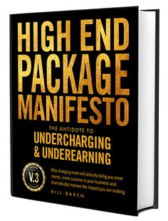 High End Package Manifesto