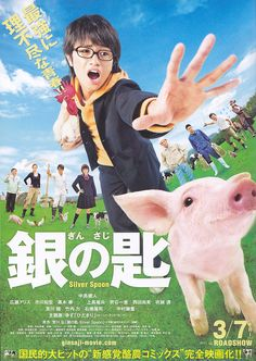 Silver Spoon (Gin no Saji) Live Action Subtitle Indonesia