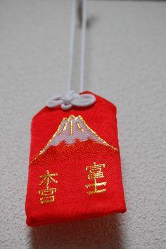 Omamori, a Japanese Amulet sold at Asama Jinja (Shinto Shrine), Fujinomiya-City, Japan|浅間神社のお守り