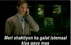 Natkhat is a fast Indian Meme Maker. Make Hrithik Roshan Meri shaktiyon ka galat istamal kiya memes and jokes or upload your own image and make custom memes and jokes. Meme Template, Templates, Class Memes, Funky Quotes, Funny Dialogues, Indian Meme, Bollywood Memes, Desi Memes, Meme Maker
