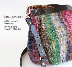 インド裂織りシルクの2WAYバッグ