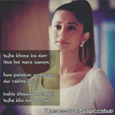 Jaan ho tum mere H. Maya Quotes, Diary Quotes, Best Quotes, Heart Touching Lines, Heart Touching Shayari, Maya Beyhadh, Innocent Love, Secret Love Quotes, One Sided Love