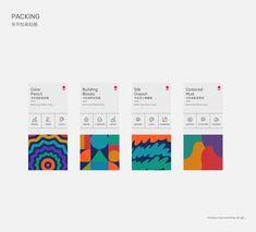 Typography Poster Design, Design Poster, Branding Design, Logo Design, Web Design, Layout Design, Conference Branding, Name Card Design, Ticket Design