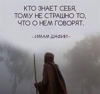 Альбина Кадяева