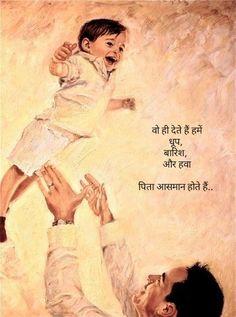 Hindi Shayari Love, Hindi Quotes, Good Morning Wishes, Good Morning Quotes, Diary Quotes, Life Quotes, Love You Papa, Love My Parents Quotes, Good Attitude Quotes