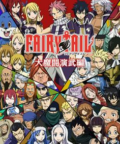 Fairy Tail--all of the main guild members