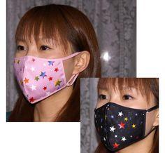 Star medical masks - Japan Trend Shop