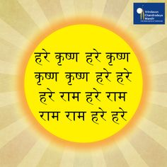 Here's how to chant the Hare Krishna Mantra? The more attentively and sincerely you chant the name of the Lord, the more spiritual progress you will make.