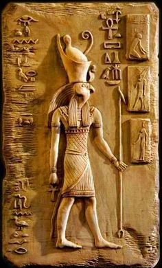 Enlightenment, Enlighten, Astral, Light, knowledge, Freemasons, Rosicrucian, ancient, egypt