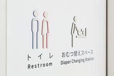 Wayfinding Signage, Signage Design, Layout Design, Environmental Graphics, Environmental Design, Diaper Changing Station, Sign System, Japan Interior, Bathroom Signs