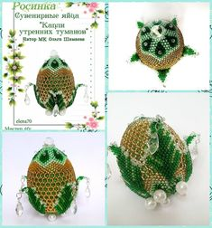 Изделия из бисера Easter Egg Designs, Easter Eggs, Projects To Try, Crochet Hats, Easter Activities, Knitting Hats