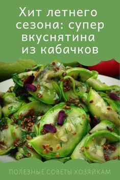 webcam - The World`s Most Visited Video Chat Vegetarian Recipes, Cooking Recipes, Blue Food, Tasty, Yummy Food, Russian Recipes, Bon Appetit, Vegan, Food To Make