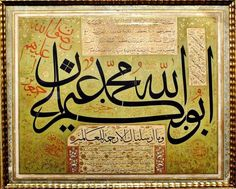 Arabic calligraphy Mahmûd Celaleddin Efendi  Allah-Muhammed-Ebubekr-Ömer-Osmân-Alî-Hasan-Hüseyin