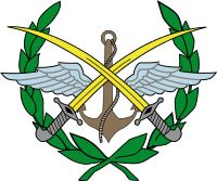 The Syrian Armed Forces (Arabic: القوات المسلحة العربية السورية‎) are the military forces of Syria. They consist of the Syrian Arab Army, Sy...