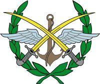 The Syrian Armed Forces (Arabic: القوات المسلحة العربية السورية) are the military forces of Syria. They consist of the Syrian Arab Army, Sy...