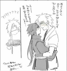 Read from the story mi sensual galería :v by Ydaxion_sau (Ali❅) with 295 reads. Cosplay :v Izuna Uchiha, Narusasu, Sasunaru, Boruto, Loki Drawing, Yaoi Hard, Naruto Cute, Naruto Series, Anime Japan