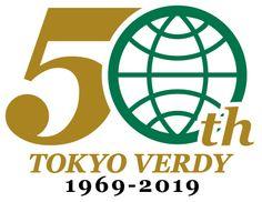 TICKET   東京ヴェルディ / Tokyo Verdy Tokyo Verdy, Calm