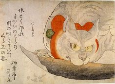 A Cat with a Red Silk Ribbon Eating a Piece of Fish | Tesai Hokuba