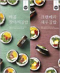 바르다김선생, 차별화·신선함 갖춘 이색 김밥 - 식품음료신문