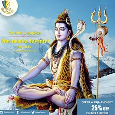 Lord #Shiva is often depicted with a third eye and it is used to burn desires to ashes called as #Tryambakam.In classical Sanskrit the word ambaka is denoted as eye. To offer puja on the occasion of #Narasimha #Jayanthi  click here http://epuja.co.in/narsimha-jayanti.php