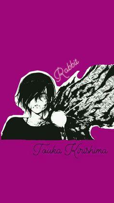 Touka Kirishima