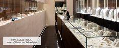 Jewelry Shop, Shopping, Home Decor, Jewlery, Decoration Home, Room Decor, Interior Decorating