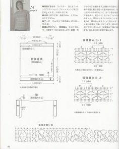 revista lks 80115 - nany.crochet - Álbumes web de Picasa