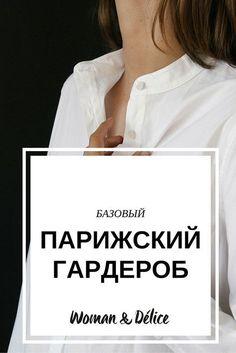 Письмо «Привет, Скрипник! Вы получили 18 новых пинов.» — Pinterest — Яндекс.Почта