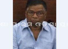 Prime Odisha News : ୧୭ଦିନ ପରେ ଅପହୃତ ଅଧ୍ୟାପକଙ୍କ ମୃତ ଦେହ ଉଦ୍ଧାର News Channels, The Help