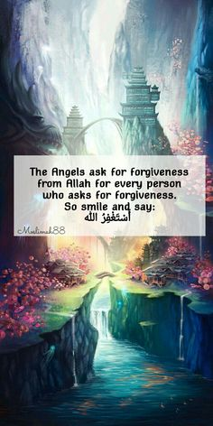 """""""astaghfirullah"""" I see forgiveness from Allah Allah Quotes, Muslim Quotes, Prayer Quotes, New Quotes, Hindi Quotes, Islamic Quotes In English, English Quotes, Islamic Phrases, Islamic Dua"""