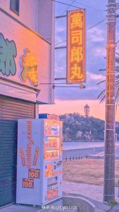 Look Wallpaper, Anime Scenery Wallpaper, Aesthetic Pastel Wallpaper, Kawaii Wallpaper, Aesthetic Backgrounds, Aesthetic Wallpapers, Wallpaper Backgrounds, Iphone Wallpaper Japan, Aesthetic Japan