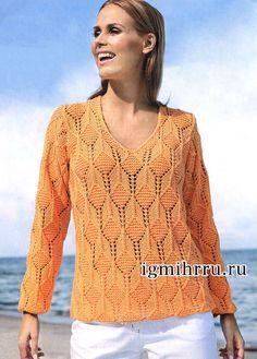 Яркий оранжевый пуловер с ажурным узором из ромбов. Вязание спицами