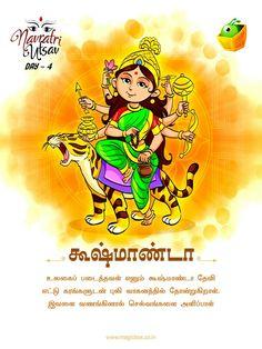 Hindu Deities, Hinduism, Happy Navratri, Simple Portrait, Durga Maa, Krishna Radha, Goddess Lakshmi, Lord Vishnu, Ganesha