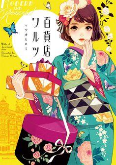 anime, anime girl, and kawaii image Manga Anime, Moe Manga, Manga Art, Anime Art, Character Art, Character Design, Samurai, Genesis Evangelion, Girls Anime
