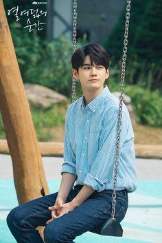 Ong Seung Woo, My Handsome Man, Weightlifting Fairy Kim Bok Joo, Big Crush, Kdrama Actors, Seong, Pretty Baby, To My Future Husband, Kpop