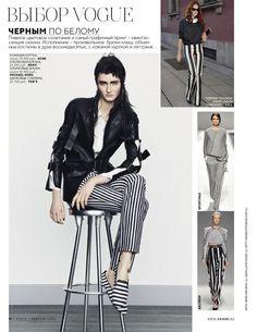 Mackenzie Drazan - Vogue Russia - On the Razor Blade